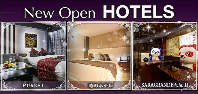NEW OPEN HOTEL