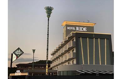 リッド 男塾ホテルグループ
