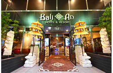 ホテル バリアンリゾート千葉中央店